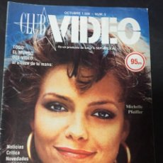 Cine: CLUB DE VIDEO 1989 MICHELLE PFEIFFER BATMAN LA BELLA DURMIENTE HALLOWEEN 4. Lote 207572911