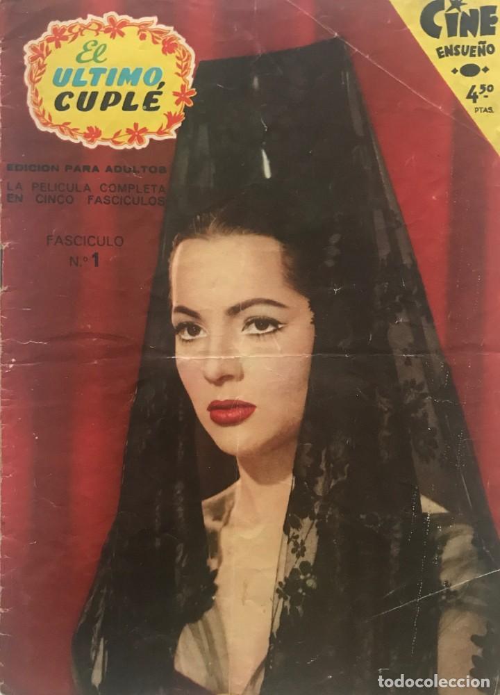1958 EL ULTIMO CUPLÉ. CINE ENSUEÑO. FASCÍCULO Nº1. 17,1X23,9 CM (Cine - Revistas - Otros)
