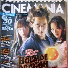 Cine: CINEMANÍA 163. Lote 154025062
