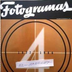 Cine: REVISTA SUPLEMENTO FOTOGRAMAS Nº 4 - AÑO 1977 - 1986 - LIBRO DE ORO 50 AÑOS DE CINE -. Lote 154461222