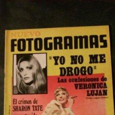Cine: FOTOGRAMAS 1104-1969-SHARON TATE-JOHNNY HALLYDAY-GARY COOPER-MARISA MELL-VERONICA LUJÁN-LUIS BUÑUEL. Lote 155753914