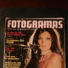 Cine: FOTOGRAMAS 1461-1976-CANTUDO-JOSE LUIS BORAU-LIV ULLMAN-VICTORIA VERA-NADIUSKA-PAU RIBA-SISA. Lote 155754966