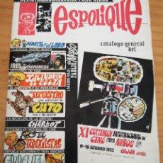 Cine: ESPOLIQUE - XI CERTAMEN INTERNACIONAL DE CINE PARA NIÑOS - GIJÓN 1973 - MUY BUEN ESTADO. Lote 155778806