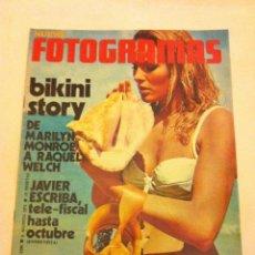 Cine: FOTOGRAMAS - BIKINI STORY - Nº. 1190 (AGOSTO 1971)- MUY BIEN CONSERVADO. Lote 155801310