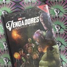 Cine: VENGADORES. INFINITY WAR DVD + LIBRO #01. Lote 156866618
