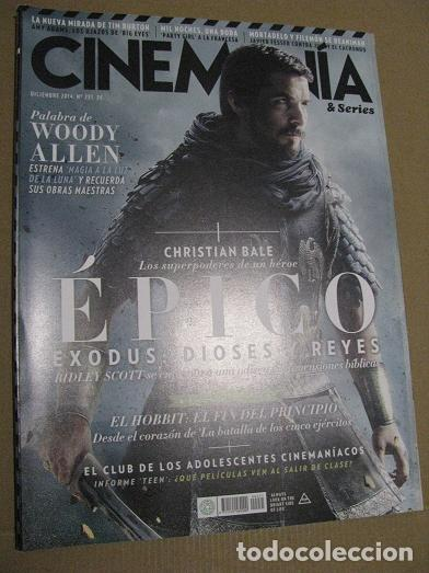 CINEMANIA Nº231 (EN PORTADA:EXODUS) ¡¡LEER DESCRIPCION!! (Cine - Revistas - Cinemanía)