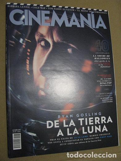 CINEMANIA Nº277 (EN PORTADA:RYAN GOSLING FIRST MAN) ¡¡LEER DESCRIPCION!! (Cine - Revistas - Cinemanía)