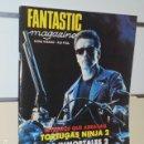 Cine: REVISTA DE CINE FANTASTICO FANTASTIC MAGAZINE EXTRA VERANO TERMINATOR 2. Lote 160285294