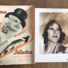 Cine: REVISTA FILMS SELECTOS NUMERO EXTRAORDINARIO 1933. INCLUIDO FOTO SUPLEMENTO. Lote 160347808