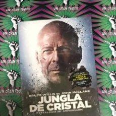 Cine: JUNGLA DE CRISTAL (TETRALOGIA 25 ANIVERSARIO) 5 DVD. Lote 160555910