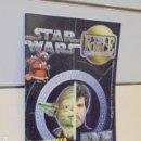 Cine: STAR WARS THE FORCE THE STAR WARS MAGAZINE Nº 1 VOL. 3 ENERO 1996 ENTREVISTA CON LUCAS. Lote 160629790