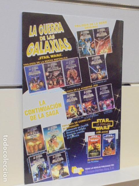 Cine: STAR WARS THE FORCE THE STAR WARS MAGAZINE Nº 1 VOL. 3 ENERO 1996 ENTREVISTA CON LUCAS - Foto 2 - 160629790