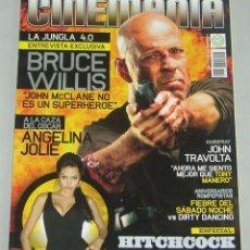 Cine - REVISTA CINEMANIA Nº 144. SEPTIEMBRE 2007 LA JUNGLA 4.0 BRUCE WILLIS. JOHN TRAVOLTA. HAIRSPRAY - 160716418
