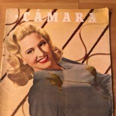 Cinéma: REVISTA CÁMARA FEBRERO 1946 MARILYN MAXWELL.ANA MARISCAL WALT DISNEY ELEANOR PARKER DOROTHY LAMOUR. Lote 162289158