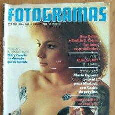 Cine: FOTOGRAMAS N° 1459 1976 PACA GABALDON, MARISOL, SYLVIA KRISTEL, ANA BELEN. Lote 163349618