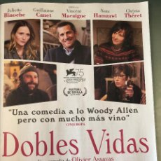 Cine: 'DOBLES VIDAS', CON JULIETTE BINOCHE. PÁGINA DE PRENSA. TAMAÑO FOLIO. Lote 165616754