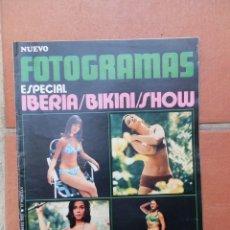 Cine: NUEVO FOTOGRAMAS. NÚMERO 1193. ESPECIAL IBERIA / BIKINI / SHOW (27 DE AGOSTO DE 1971). MARISOL, SARA. Lote 166123674