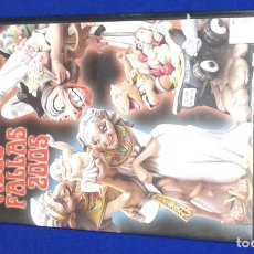 Cine: VIDEO FALLAS 2005 -DVD. Lote 166841874