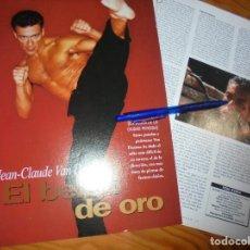 Cine: RECORTE : JEAN-CLAUDE VAN DAMME, EL BELGA DE ORO. CINERAMA,JULIO 1996. Lote 167598988
