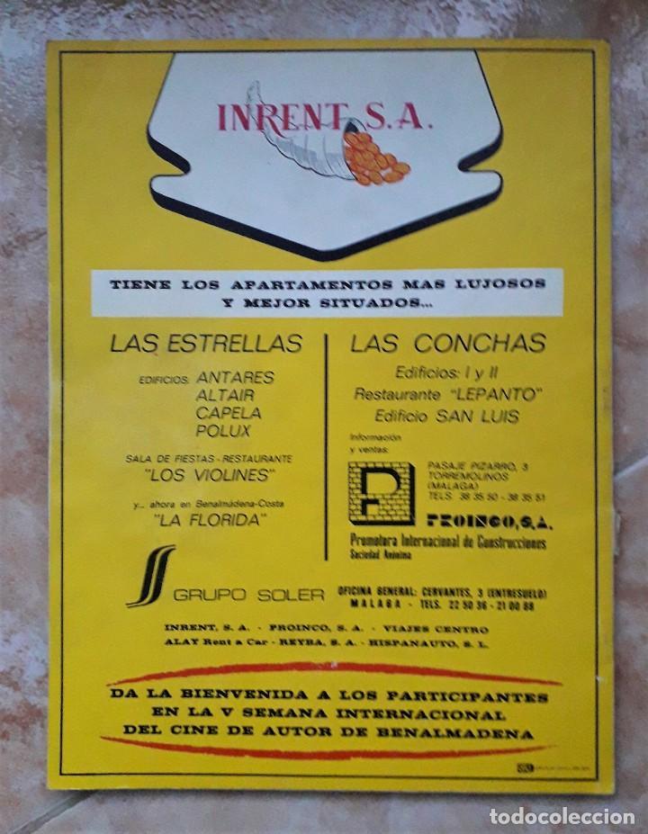 Cine: LOTE CINE SEMANA INTERNACIONAL CINE AUTOR BENALMADENA. THEO ANGELOPOULOS. HISTORIA DEL CINE DANAE. - Foto 6 - 167792940