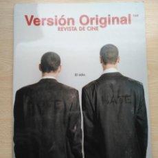Cine: REVISTA DE CINE VERSION ORIGINAL Nº 144 DICIEMBRE 2006. Lote 178340973