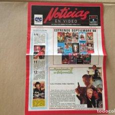 Cine: FOLLETO PUBLICITARIO 1988 CIC VIDEO COLUMBIA PICTURES 8 PAGS ROBOCOP CUENTOS ASOMBROSOS CHERRY 2000 . Lote 169843076