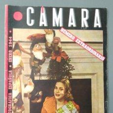 Cine: REVISTA CAMARA - ENERO 1944 - NUM 28 EXTRAORDINARIO - PRECIOSAS FOTOS EN EL INTERIOR. Lote 170022868