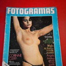 Cine: REVISTA FOTOGRAMAS NÚMERO 1459 AÑO 1976. CLINT EASTWOOD. Lote 170869145