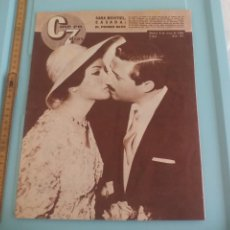 Cine: Nº 161 REVISTA CINE EN 7 DIAS 1964 C7 BODA SARA MONTIEL, CHELO ALONSO. Lote 170984347
