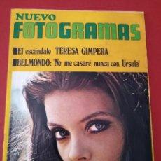 Cine: REVISTA -NUEVO FOTOGRAMAS- Nº 1095, OCTUBRE 1969. EN PORTADA TERESA GIMPERA.. Lote 171051230