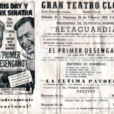 Cine: CUBA STA. CLARA GRAN TEATRO CLORIS -CINE PRIMER DESENGAÑO- PROGRAMACION DOS CARAS 30X23 CMS AÑO 1956. Lote 171151908
