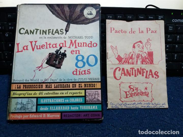 LOTE CANTINFLAS LA VUELTA AL MUNDO EN 80 DIAS Y PACTO DE LA PAZ SU EXELENCIA (Cine - Revistas - Colección ídolos del cine)