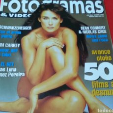 Cine: FOTOGRAMAS & VIDEO N° 1834 / AGOSTO 1996 /. Lote 171448852