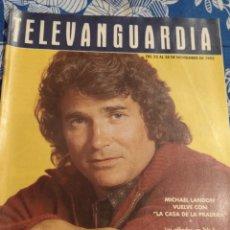 Cine: TV ANTIGUA REVISTA SUPLEMENTO TELE VANGUARDIA TELEVANGUARDIA 1992 MICHAEL LANDON LA CASA DE PRADERA. Lote 171542715