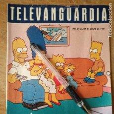 Cine: TV ANTIGUA REVISTA SUPLEMENTO TELE VANGUARDIA TELEVANGUARDIA 1991 LOS SIMPSON. Lote 171569890