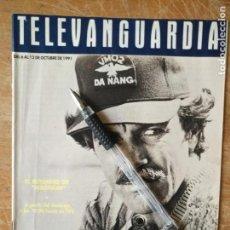 Cine: TV ANTIGUA REVISTA SUPLEMENTO TELE VANGUARDIA TELEVANGUARDIA 1991 TOM SELLECK . Lote 171571687
