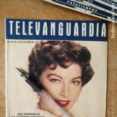 Cine: TV ANTIGUA REVISTA SUPLEMENTO TELE VANGUARDIA TELEVANGUARDIA 1991 AVA GARDNER LA COMTESSA DESCALCA. Lote 171575030