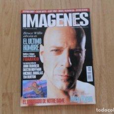Cine: IMÁGENES Nº 153 NOVIEMBRE 1996. Lote 171632330