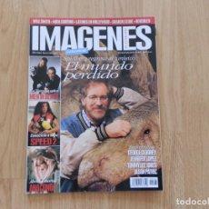 Cine: IMÁGENES Nº 161 JULIO-AGOSTO 1997. Lote 171632609