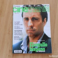 Cine: CINEMANÍA Nº 10 JULIO 1996. Lote 171633873