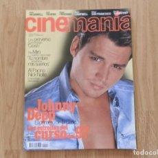 Cine: CINEMANÍA Nº 13 OCTUBRE 1996. Lote 171633937