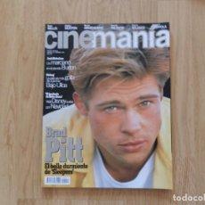 Cine: CINEMANÍA Nº 15 DICIEMBRE 1996. Lote 171634087
