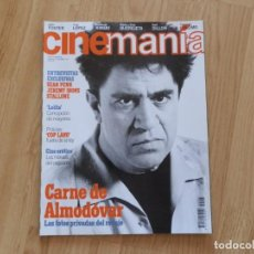 Cine: CINEMANÍA Nº 25 OCTUBRE 1997. Lote 171634339