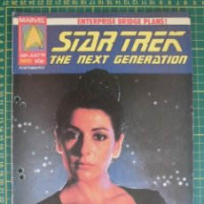 Cine: REVISTA CINE STAR TREK THE NEXT GENERATION N 17 ORIGINAL EN INGLES. Lote 172732232