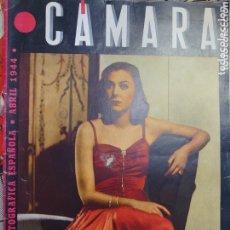 Cine: GUILLERMINA GRIN REVISTA CÁMARA AÑO 1944. Lote 173349454