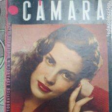 Cine: ISABEL DE POMES REVISTA CÁMARA AÑO 1943. Lote 173352810
