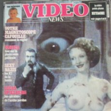 Cine: VIDEO NEWS Nº 5 - LUCAS SPIELBERG-EVE. Lote 173412783