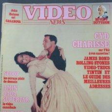 Cine: VIDEO NEWS Nº 7- CYD CHARISSE. Lote 173413704