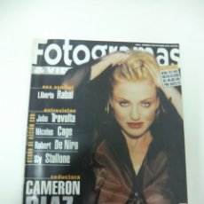 Cine: REVISTA FOTOGRAMAS CAMERON DIAS Nº 1850 AÑO1997. Lote 174009274