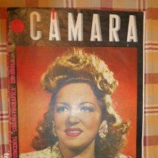 Cine: CAMARA REVISTA QUINCENAR CINEMATOGRAFICA ESPAÑOLA SEPTIEMBRE 1944 ISABELITA GARCES EN PORTADA. Lote 175860665